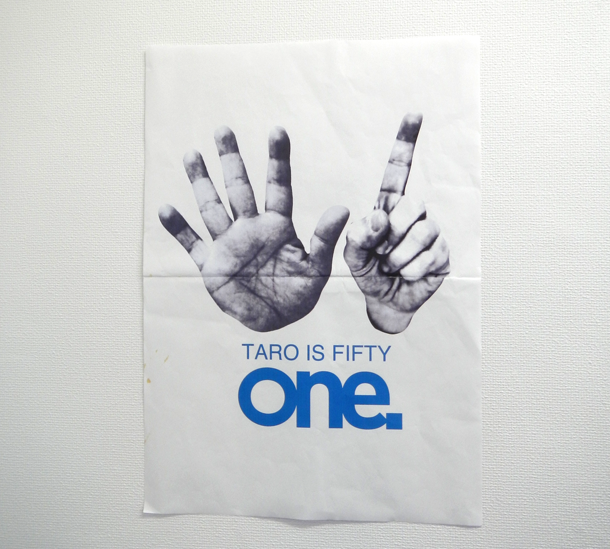TARO is Fifty ONE.
