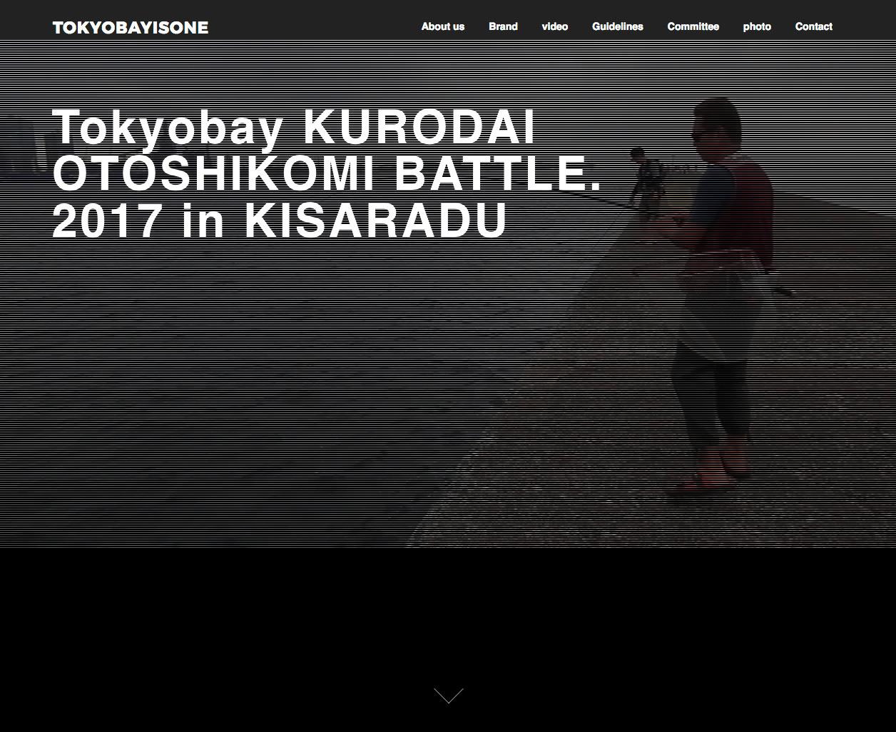 tokyobayisad2017:今年もやる!