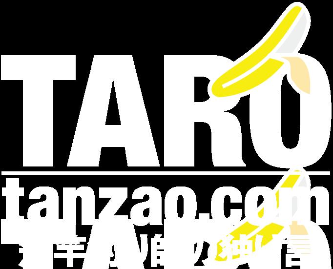 tanzaocom